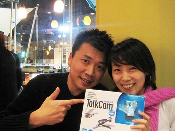 友情贊助厲害的webcan啦!!!!