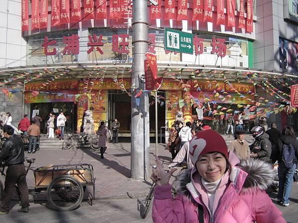 七浦路市場~阿就上海的五分埔!!!