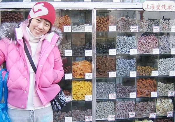 賣蜜餞小店