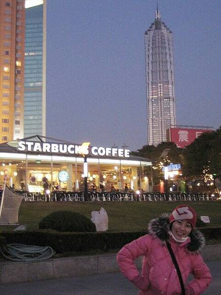 傳說中的經濟實惠景色優的浦東的星巴克!!!
