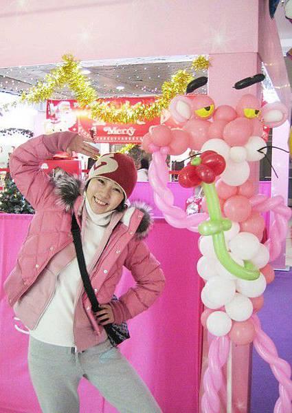 好大隻的粉紅豹歐!!!