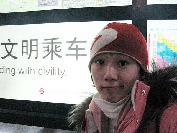 到處都有標語~什麼要做文明人什麼的~哈