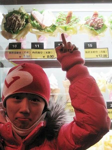 這上海的可麗餅漲的也太俏皮了吧~~~