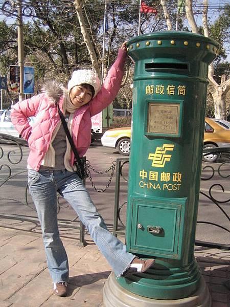大大的綠郵筒