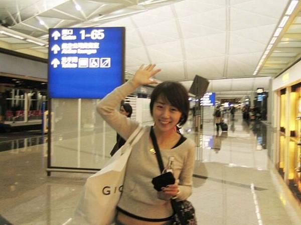 掰掰上海~掰掰掰~~~