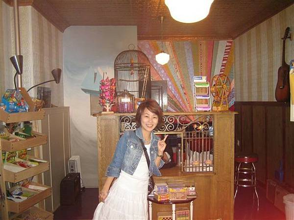 就是降子復古懷舊的口愛小店