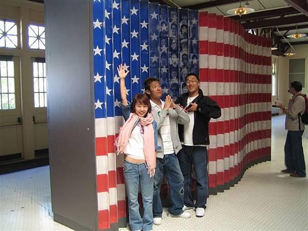 愛麗絲島的移民博物館啦
