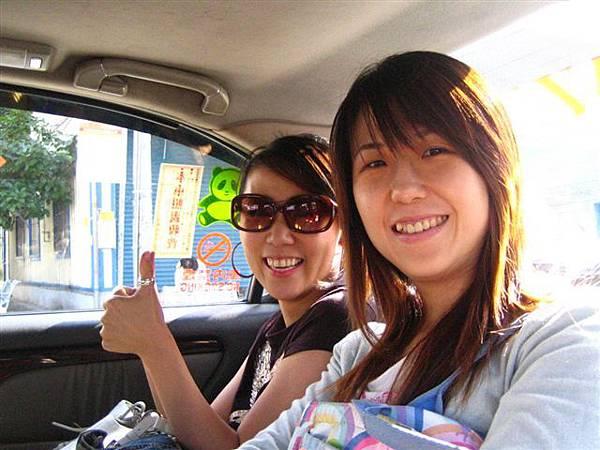 計程車是我門的好朋友!!!!
