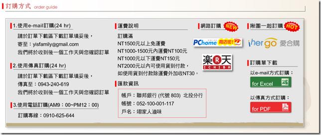 螢幕快照 2012-11-06 下午11.22.22