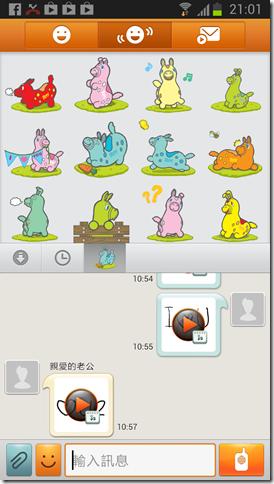 Screenshot_2013-05-10-21-01-54