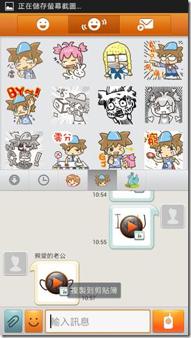 Screenshot_2013-05-10-21-03-00