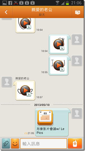 Screenshot_2013-05-10-21-06-10
