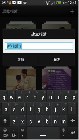 Screenshot_2013-07-13-12-41-51