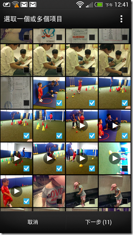 Screenshot_2013-07-13-12-41-32