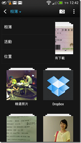 Screenshot_2013-07-13-12-42-21