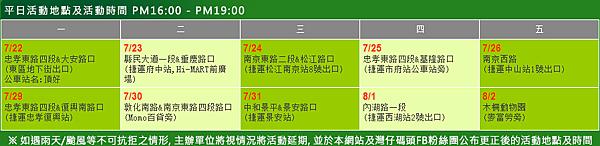 螢幕快照 2013-07-19 下午2.21.55