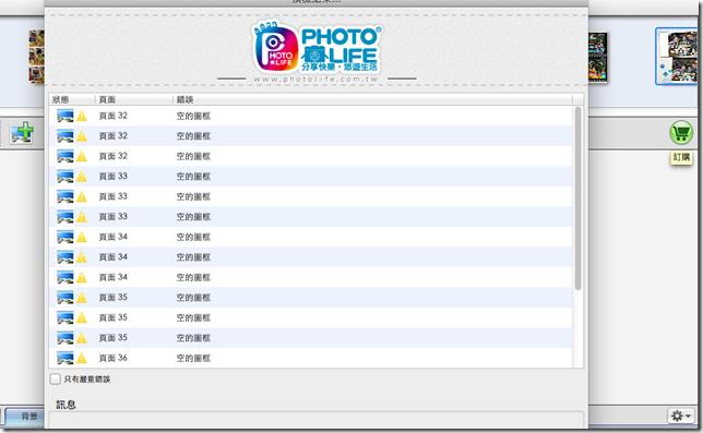 螢幕快照 2013-10-08 上午1.34.04