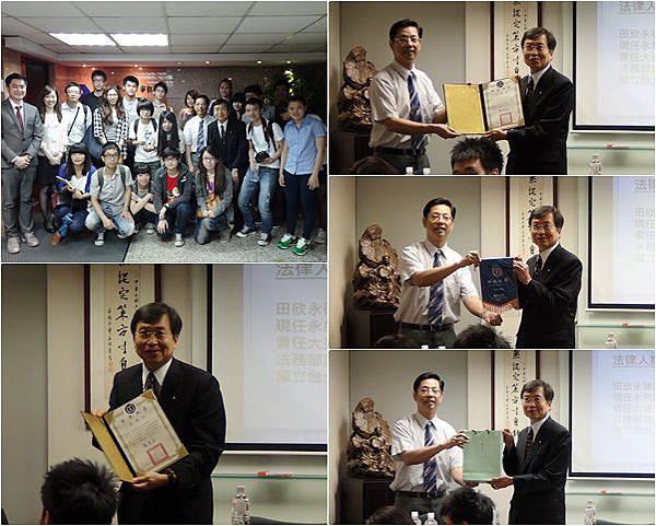 中原大學法律系學生至永然聯合法律事務所參訪