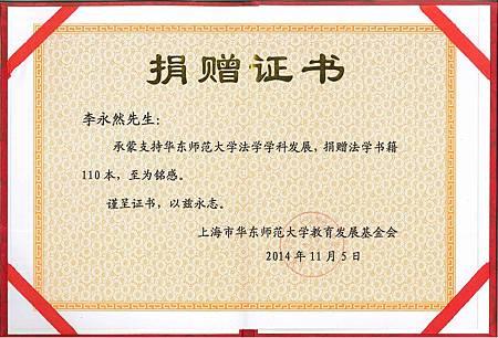 20141107093709296_0001