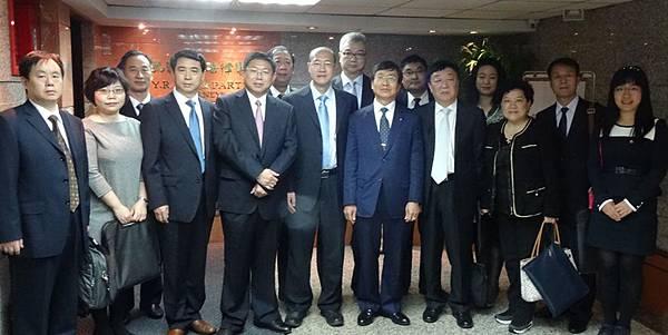 中國法學學術交流中心