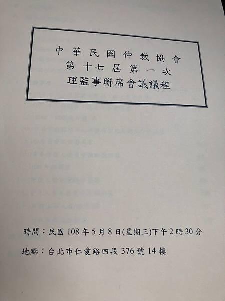 840B0664-9C41-4E27-9D30-51462A3CE79D.jpg