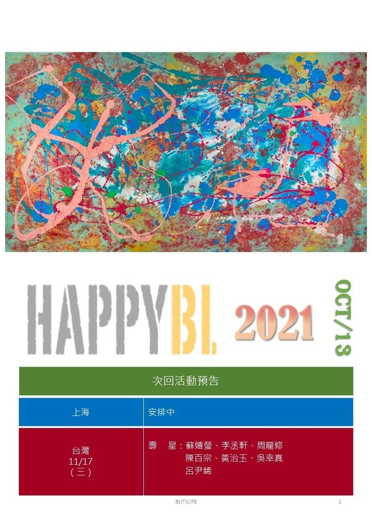 2021.10COVER.jpg