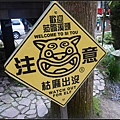 枯麻(黑熊)出沒.jpg