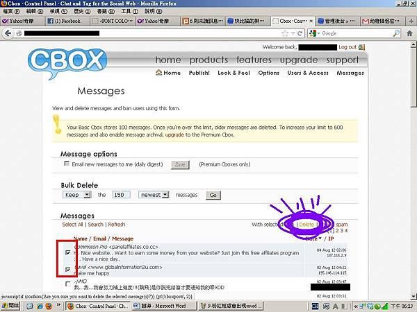 11-勾選紅框你要刪除的留言按下紫色delete