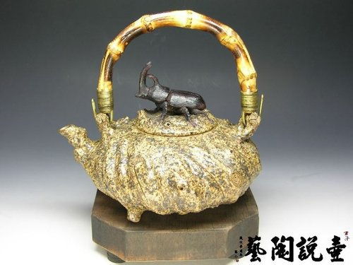 2012 Second to none唯我獨尊