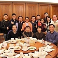 20140111 Reunion lunch b at Taipei 101DingTaiFeng