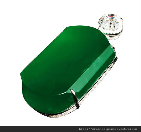 Emperor Green