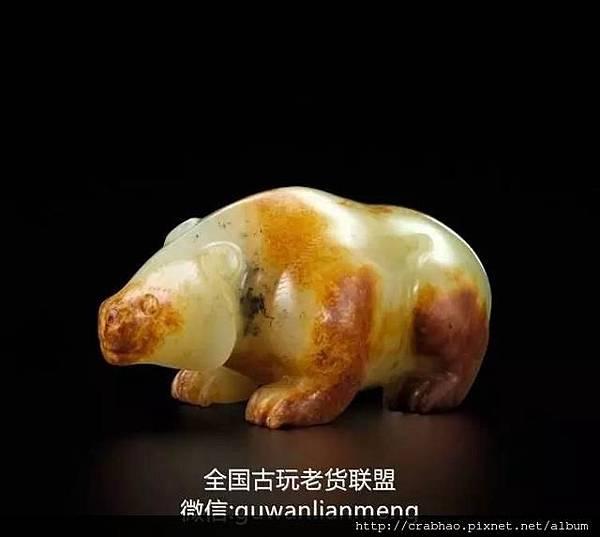 白玉熊 b.jpg