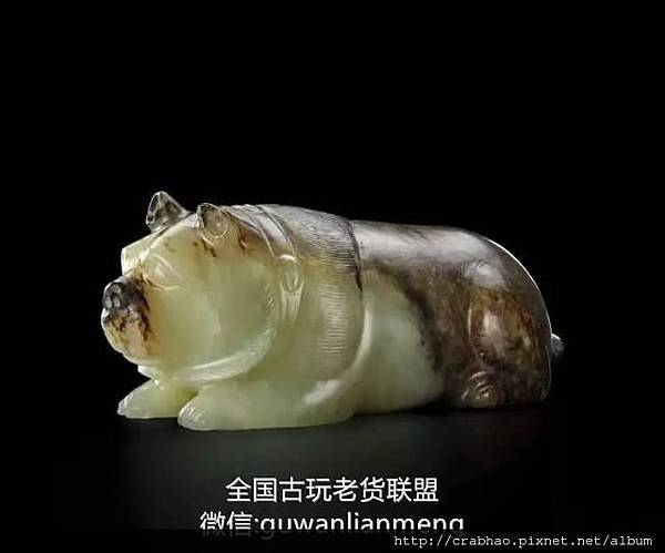 西汉青白玉卧熊 a.jpg