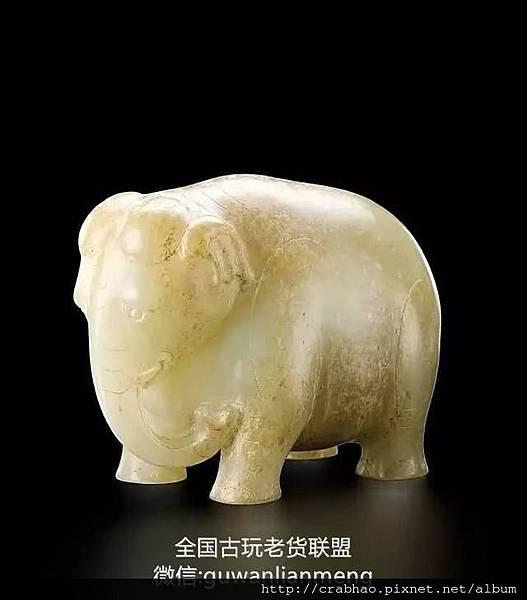 青白玉立象 a.jpg