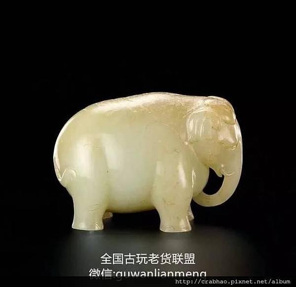 青白玉立象 b.jpg