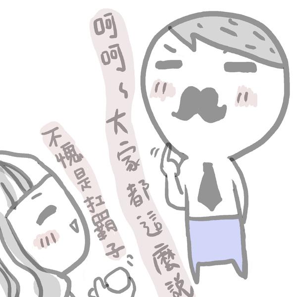 happy online-德州撲克-女孩-20110113拍馬屁的事前功課!!!O型.jpg