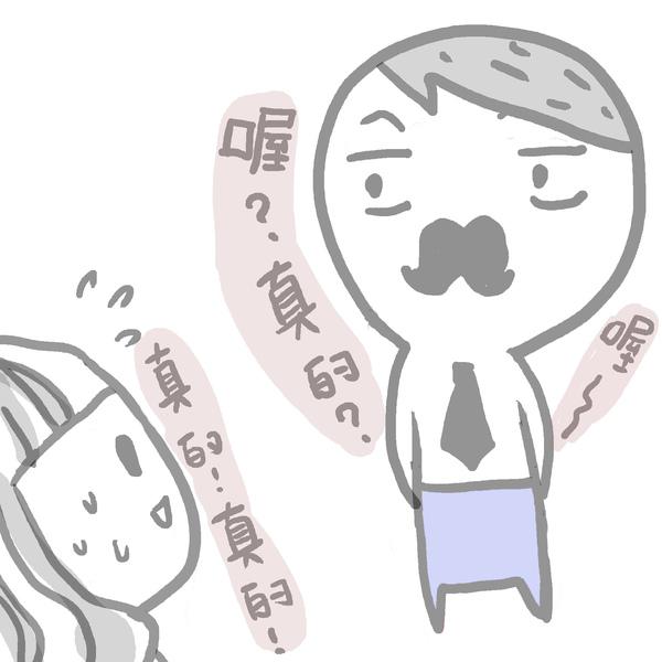 happy online-德州撲克-女孩-20110113拍馬屁的事前功課!!!A型.jpg
