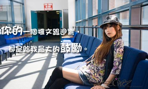 happy online-德州撲克-女孩-20110302推圖.jpg