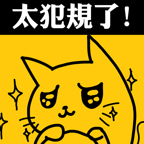 Happy online-德州撲克-女孩-Kuso心情小語-20110303-太犯規了你.jpg