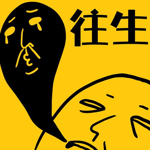 Happy online-德州撲克-女孩-Kuso心情小語-20110302-我快往生了.jpg