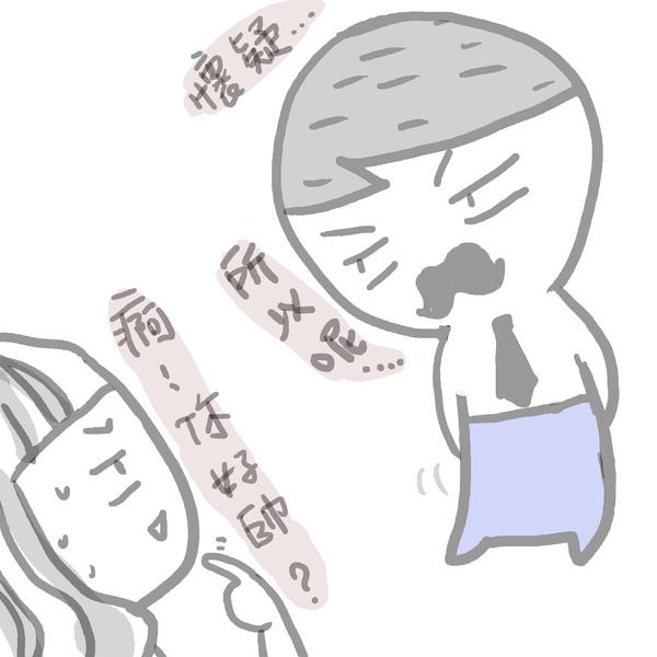 happy online-德州撲克-女孩-20110113拍馬屁的事前功課!!!AB型.jpg