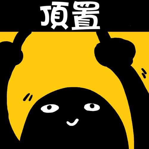 Happy online-德州撲克-女孩-Kuso心情小語-20110217-這文章應該被....jpg