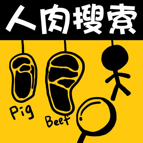 Happy online-德州撲克-女孩-Kuso心情小語-20110302-時下最流行.jpg