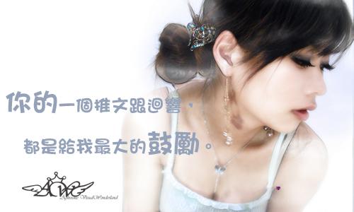 happy online-德州撲克-女孩-20110307推圖.jpg