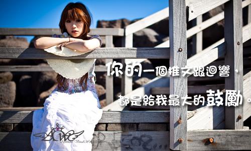 happy online-德州撲克-女孩-20110225推圖.jpg