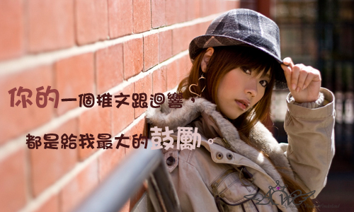 happy online-德州撲克-女孩-20110301推圖.jpg