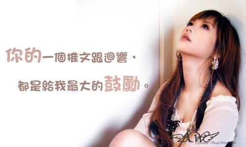 Happy online-德州撲克-女孩-Kuso心情小語20110211-推圖.jpg