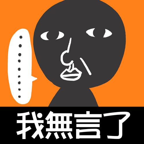 http://pic.pimg.tw/craburgerm/605f9f115a8f06b1530ffe8ea09ff623.jpg