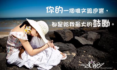 happy online-德州撲克-女孩-20110308推圖.jpg