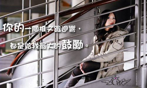 happy online-德州撲克-女孩-20110304推圖.jpg